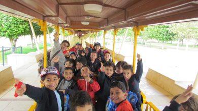 Photo of Excursion des élèves de la grande section – PCH
