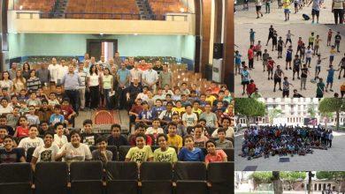 Photo of Journée d'accueil et d'intégration pour les élèves de première préparatoire