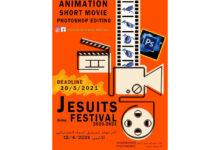 Photo of Jesuits Online Festival