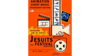 Photo of Jesuits Online Festival